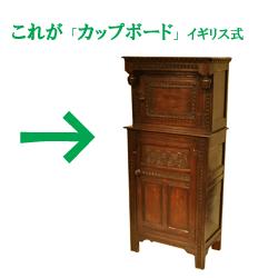 14-0185説明_2