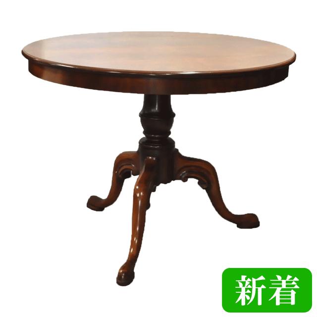マホガニー材で作られたアンティーク正円トリポッドテーブル