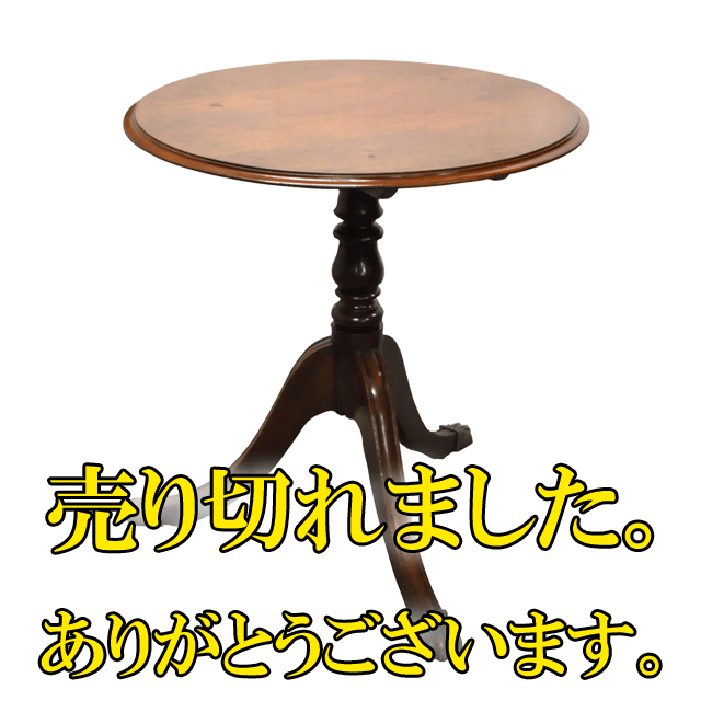マホガニー材で作られたアンティークトリポッドテーブル