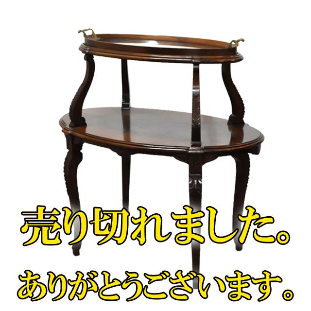 マホガニー材で作られたアンティークトレイ付きティーテーブル