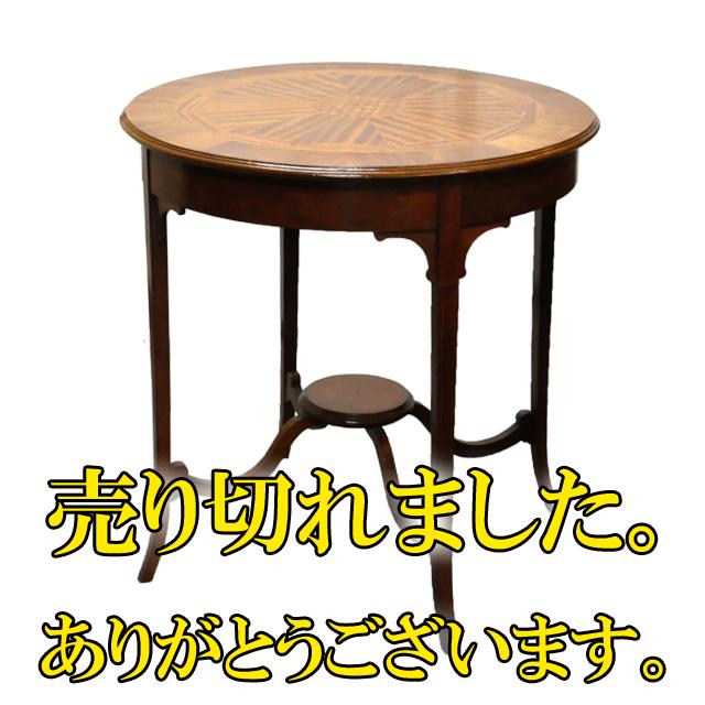 マホガニー材で作られたアンティークインレイ(象嵌)テーブル