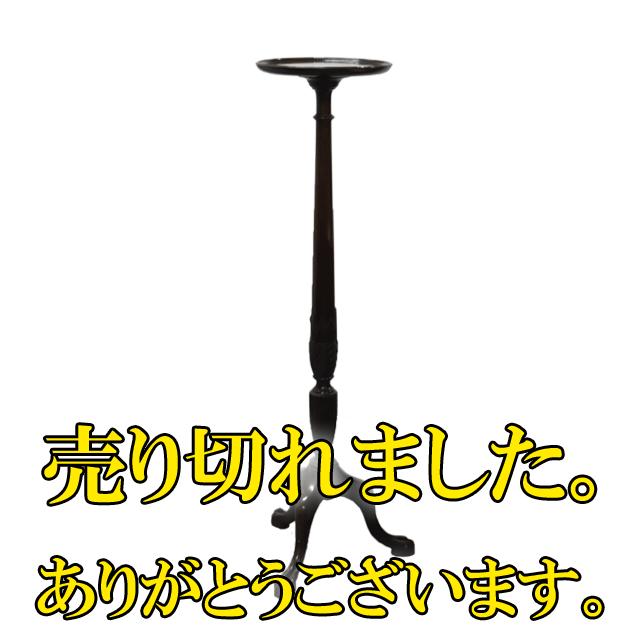 マホガニー材で作られたアンティークプランタースタンド(花台)