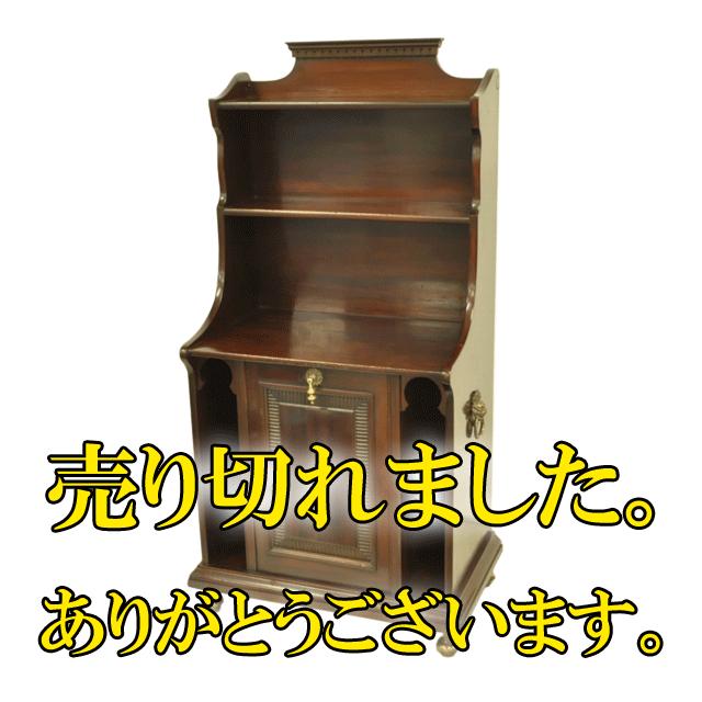 マホガニー材で作られたオープンブックケース