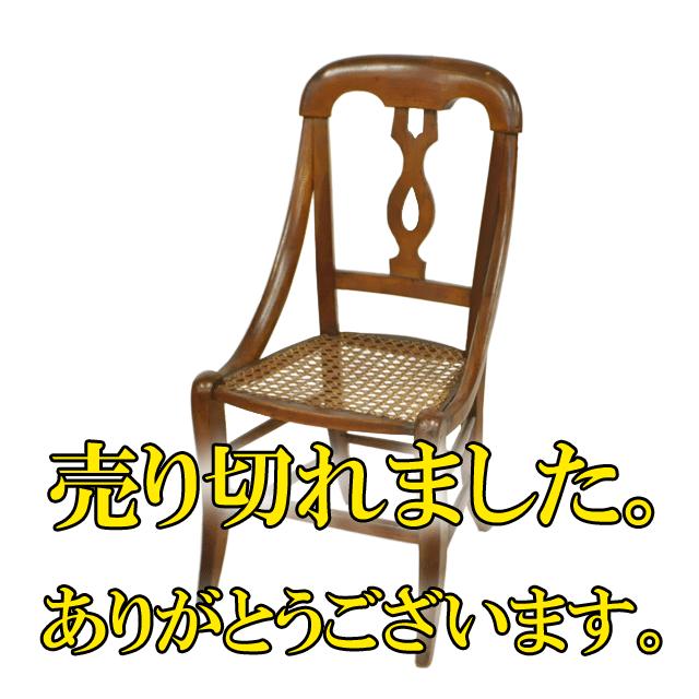 マホガニー材で作られたアンティークキッズチェア