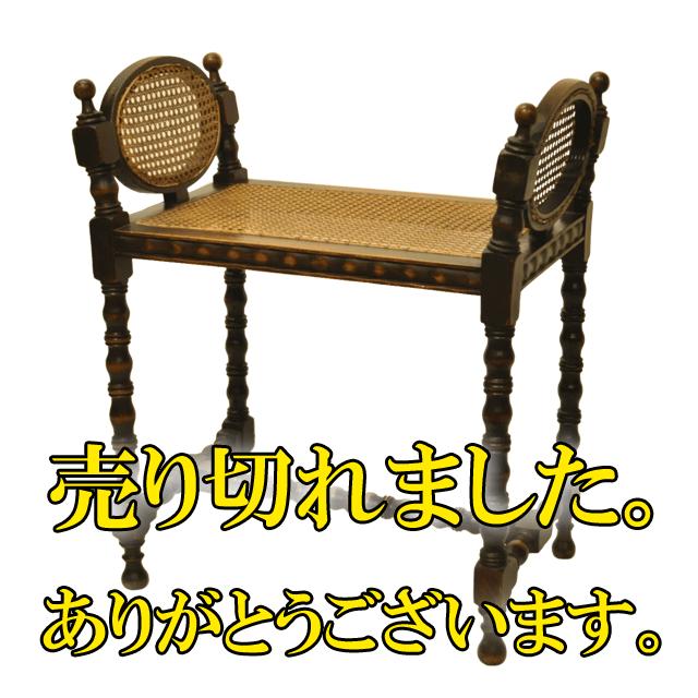 マホガニー材で作られたアンティークスツール