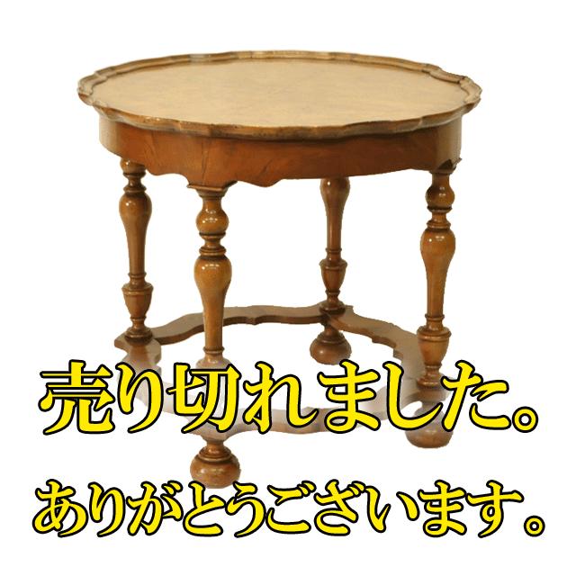 ウォールナットで作られたパイクラストのデザインのアンティークコーヒーテーブル
