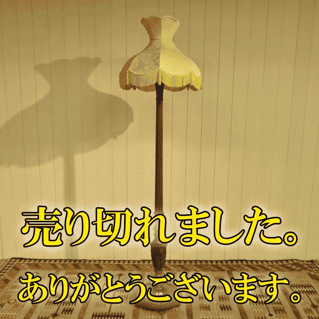 オーク材で作られたアンティークフロアランプスタンド黄(ホールランプスタンド)色のシェード付き