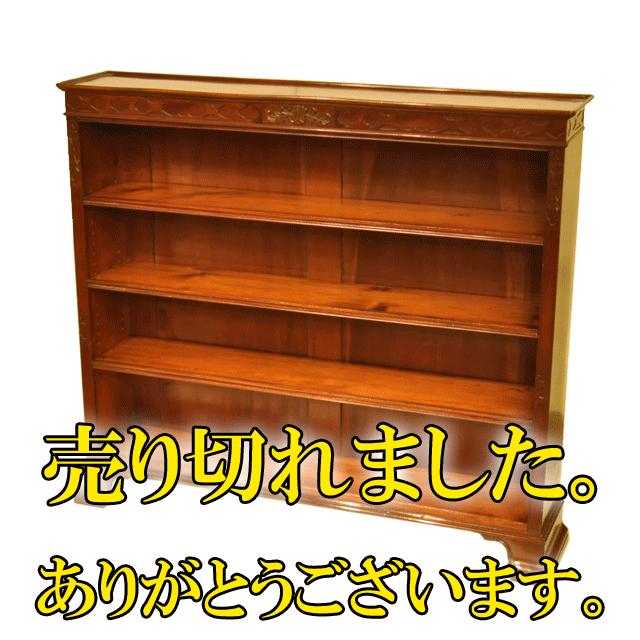マホガニー材で作られた4段のアンティークオープンブックケース(本棚)