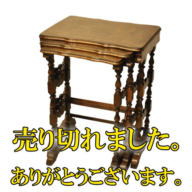 ウォールナット材で作られたイギリス製アンティークネストテーブル
