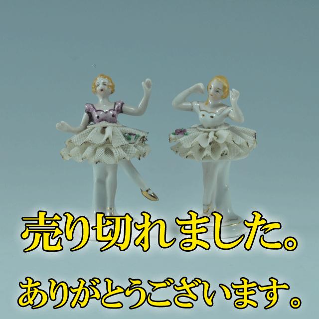 ハンドペイントのアンティークバレリーナ人形型ソルト&ペッパー(塩コショウ)ケースセット